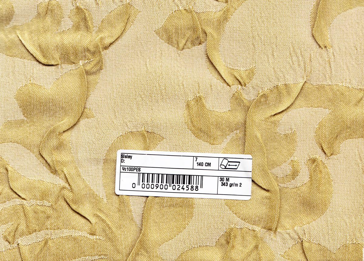 2a38ea63f6b7 Купить ткань для штор Sisley 7 по отличной цене в интернет-магазине  Органза.ру