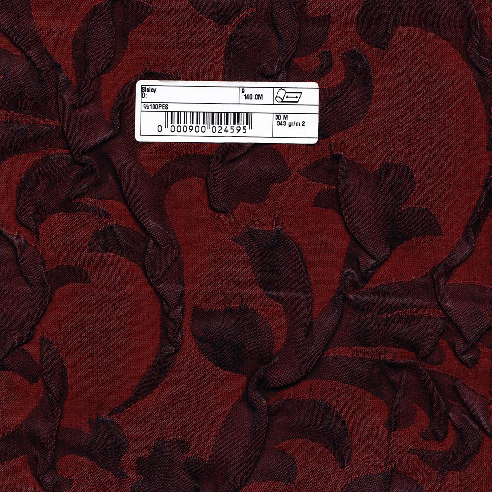 1991351e2b78 Купить ткань для штор Sisley 9 по отличной цене в интернет-магазине  Органза.ру